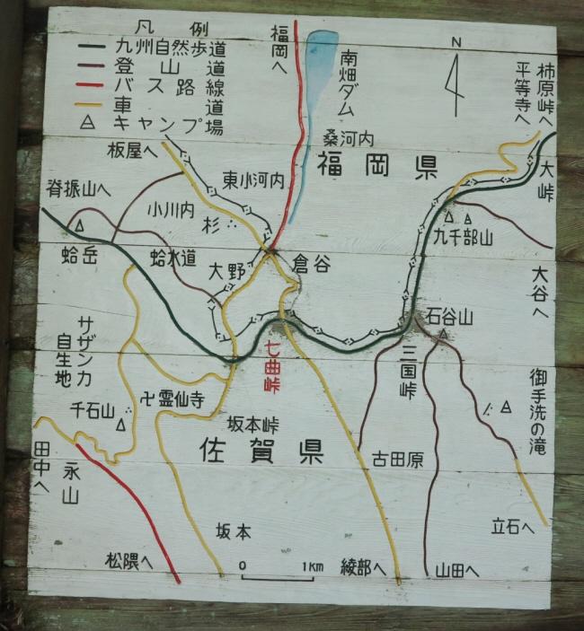 九千部山 (桜谷 コース→七曲峠)・・・・・(宇部M)
