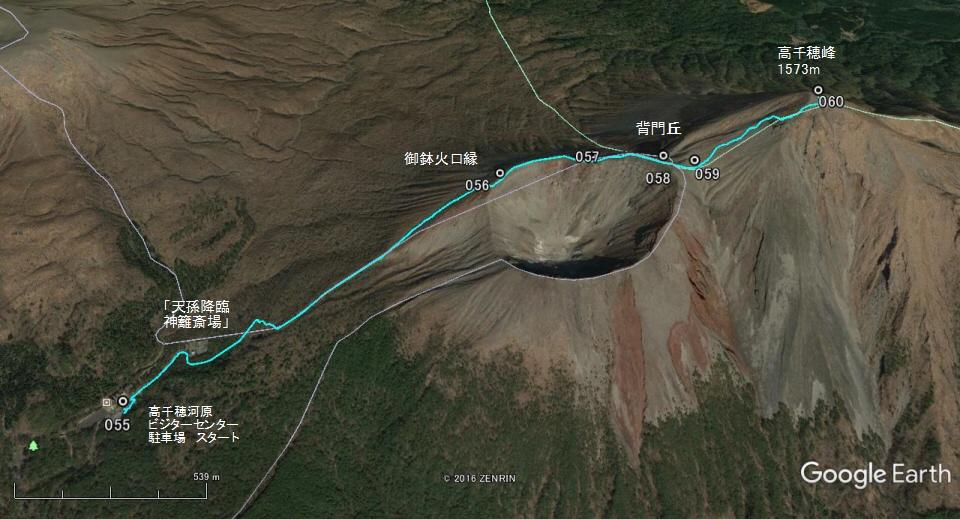 「霧島連山 高千穂峰 御鉢 大浪池 新燃岳」の画像検索結果
